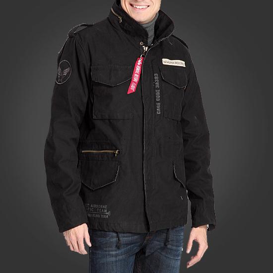 Куплю Куртку M65 Alpha Industries