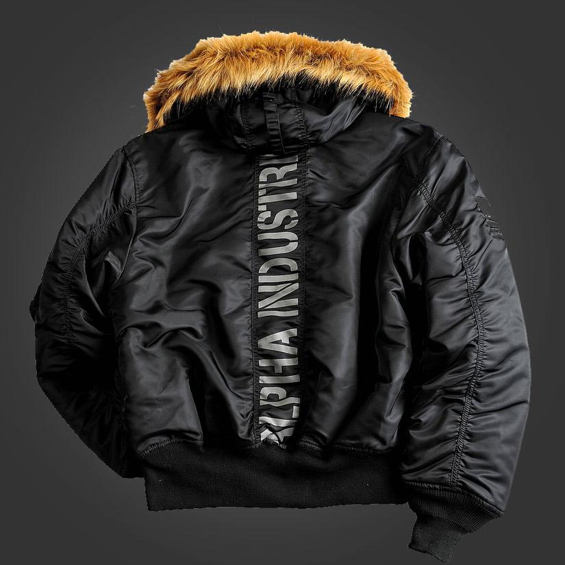 Купить Мужскую Куртку В Екатеринбурге Недорого
