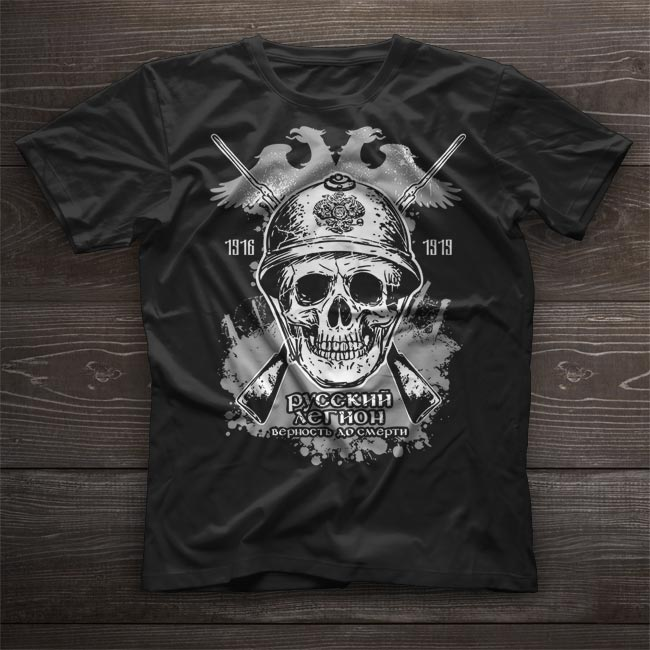 T-Shirt Russian Legion